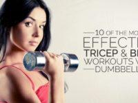 10 самых эффективных упражнений на бицепс и трицепс с гантелями