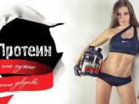 Полное руководство по сывороточному протеину при похудении
