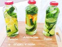 8 способов как использовать лимонный сок для похудения